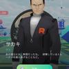 ポケモンGO! 12月のイベントラッシュ! 最近のサカキ&色違い進捗