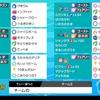 【剣盾s3使用構築】ラプラスナットミミッキュ【最終35位】