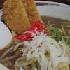中華料理店<大輦(だいれん)>にて船橋名物のソースラーメンを食べた!