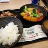 【優待めし】吉野家のベジ牛皿定食