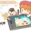 【オススメ】液タブが今安い!まさかの激安2万円以下の1万円台!【XP-Pen Artist12】