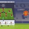 FIFA18|オンラインで全然勝てなかった初心者が、底辺リーグをマンチェスターU使い卒業した方法!ポグバ最高!