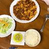麻婆豆腐を夕食に決定 雨の日は自宅で楽しみを見つける