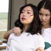 拝み屋怪談Ⅱ(第7話)森田亜紀の涙の訴えが藤田富を動かす!