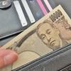 ネットで月に1万円稼げるようになるまで挑戦したこと