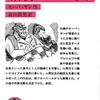 「脂肪のかたまり」作:モーパッサンさん / 訳:高山鉄男さん(岩波文庫)