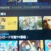 Amazonプライムビデオの「次に観る」に五郎さんが…。春休み中の息子がひとりで『孤独のグルメ』を観ていた。