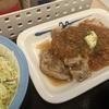厚切りトンテキ定食(シャリアピンソース)