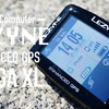 LEZYNE MEGA XL GPS購入レビュー!スマホ並みのナビがライドを変える?【レザイン メガ XL GPS】