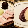 千疋屋のチョコレート|ギフトにも最適なりんごチョコ、フルーツショコラをレビュー