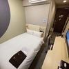 【宿泊記】ホテルWBF新大阪スカイタワー(現:アパホテル新大阪駅タワー)APA Hotel Shinosaka eki Tower