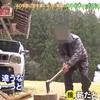 【感想】ポツンと一軒家  4月5日part1【ジムニー】
