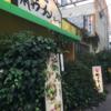 意外と知らない!三宮の旨い味噌ラーメン!神戸第一旭の濃厚味噌!