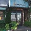 高崎イオンの近くにあるお洒落パン屋。ナッティブレッド