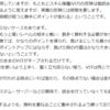 【ソロランク】Vainglory ソロランクでの勝ち方 ヒーローの選び方①【勝てない】
