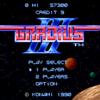 スーパーファミコン版「グラディウスIII」SA-1対応版、クレジット数9&アーケードモード標準開放パッチ