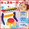 光るキーボード ピアノはまだ買うな!最安値は楽天市場、ヤフオク、ヤフーショッピングのどこ?