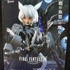 【FF14】ファイナルファンタジーXIV × Dollfie Dream『ヤ・シュトラ・ルル』発売決定!