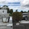 お墓が、、、