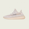"【6月20日(木)発売】スニーカー抽選情報  ""KANYE WEST × ADIDAS YEEZY BOOST 350 V2 REFLECTIVE SYNTH (FV5578)"""