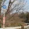岡山r407◎ 野上矢掛線