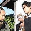 猫侍 SEASON2 ②