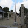 尾張式内社を訪ねて ㊳ 由乃伎神社