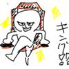 俺のおすすめゲーミングチェア!椅子に投資しよう!!