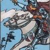 タロットカード:小アルカナ ソードのナイト