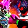 新作映画069: 『仮面ライダー×スーパー戦隊 超スーパーヒーロー大戦』