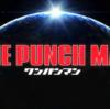 【ONE PUNCH MAN】ファン待望のアニメ第2期が始まりますよ〜