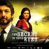 「瞳の奥の秘密」