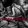 日本一のCDショップ店員のおススメバンド。SHABAって知ってます?