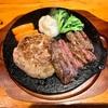 🚩外食日記(410)    宮崎ランチ   「けんちゃんステーキ」③より、【ハラミステーキ(150g) +生手ごねハンバーグ(100g)】‼️