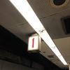 今も大阪メトロ堺筋線の長堀橋駅に残る昭和時代の名残です!
