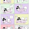 【よとさくちゃんとたごさくちゃん】~お昼寝タイムマシーンの巻~