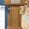 熊本 神棚  古い神棚 引取り 供養 日本製 国産