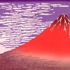 【TOCANA】【緊急】阿蘇山どころではない! 東京オリンピック前に富士山噴火で日本滅亡!?