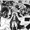 【ONE PIECE】1001話「鬼ヶ島怪物決戦」の感想まとめ【ワンピース】