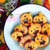 ハロウィンかぼちゃドーナツ☆卵不要*楽しいハロウィンの世界観★
