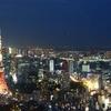 地方に住む立場から見る東京一極集中の問題点について