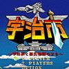 <宇治市>ゲーム風PR動画『観光アクションゲーム』が、3週間で30万回超え再生!