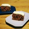 【レシピ】アメリカンで素朴なキャロットケーキ