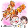9月の活動状況・・と美味しい江別の焼き鳥屋さんの話。