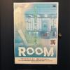 立川のルーム型謎解き『ROOM』の感想