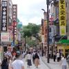 【242話・FUJIFILM】XF35mmF1.4 R&PROVIAを使って妻と一緒に中華街を散歩してきた