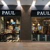 PAUL(ポール)札幌ステラプレイス店 / 札幌市中央区北5条西2丁目 札幌ステラプレイス・イースト 1F