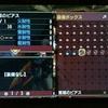 【MHXX】村クエのクリア報酬は各属性攻撃ピアス/龍彗のピアス、雷電のピアスなど【モンハンダブルクロス攻略】