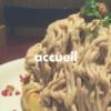 山盛りモンブランが幸福な味! 恵比寿の『accueil(アクイーユ)』に行こう!