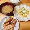 2020/04/19 今日の夕食